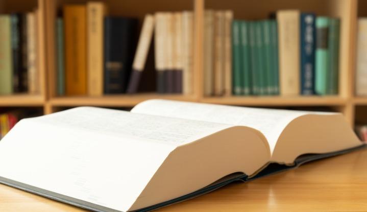 言葉の正誤を押しつけられたくない。沼の人vol.2「国語辞典」編
