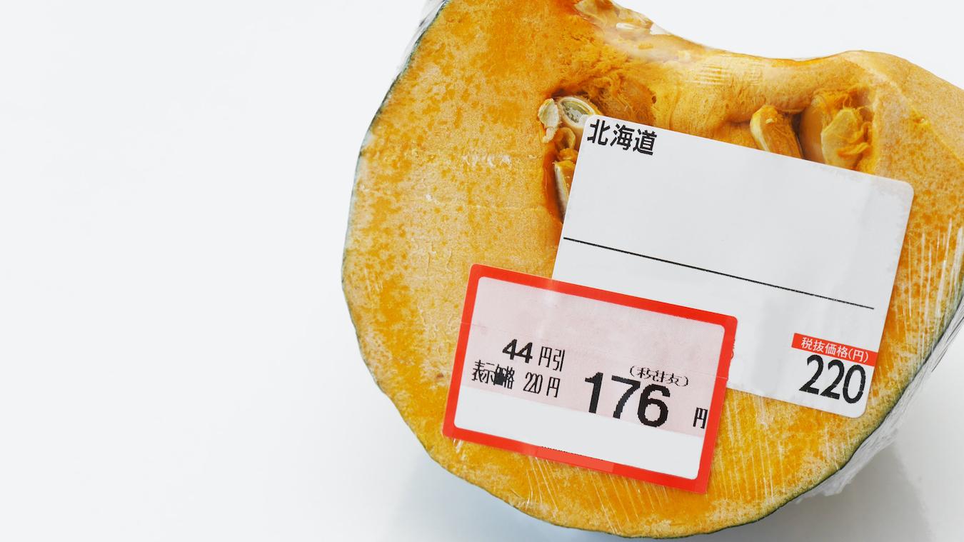 最終価格より最初の価格から割安感を判断する:アンカリング効果