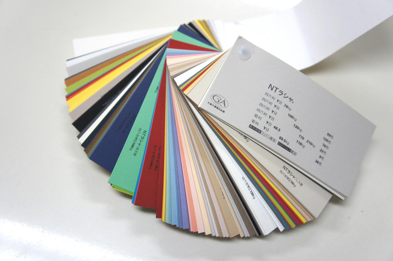 ※森田さんが紙の違いを提案する際に使用する紙見本帳