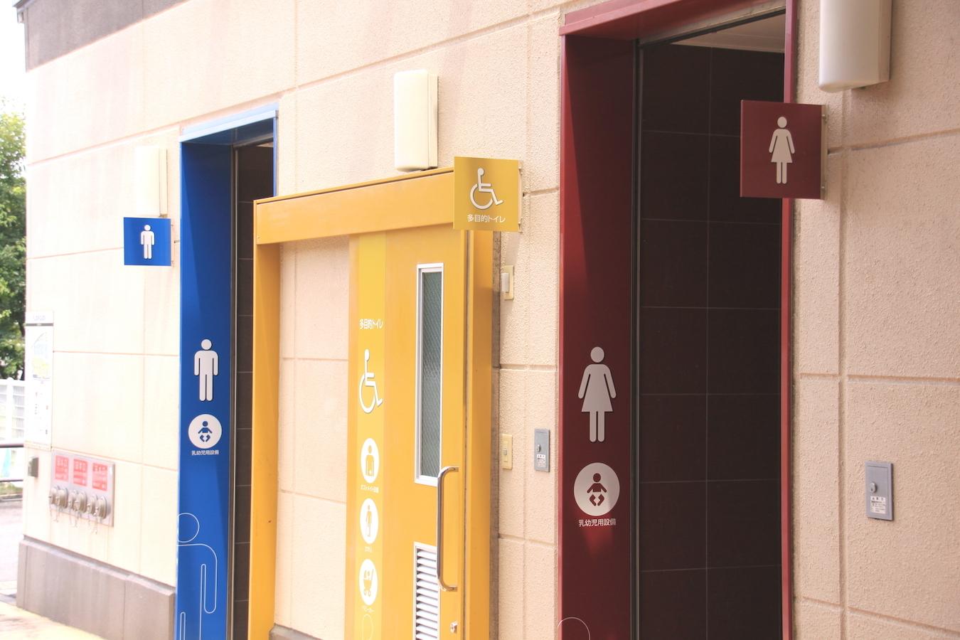 快適にトイレを利用する工夫の事例