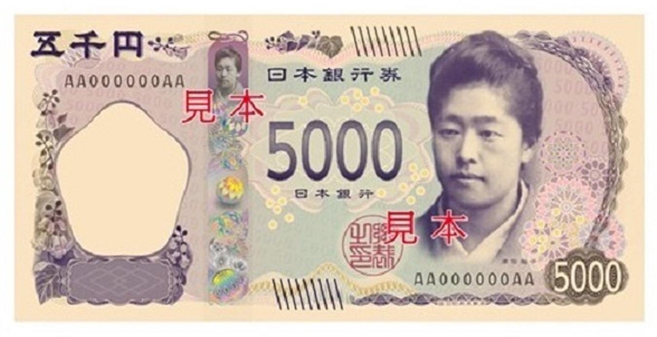 日本で女性の肖像が紙幣に選ばれるのはまだ少数