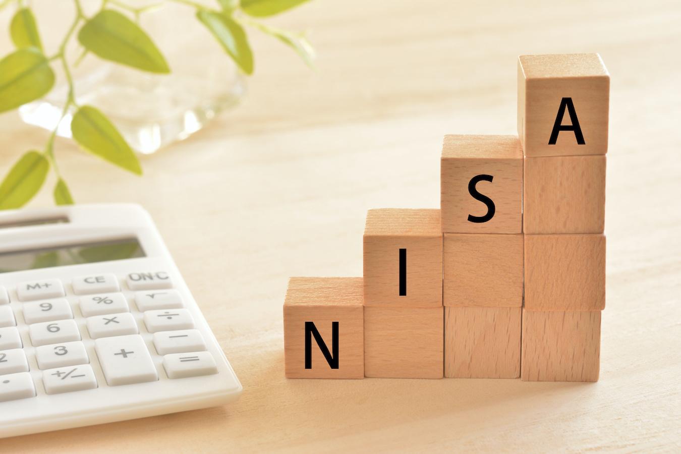 2024年から始まる「新NISA」で何が変わる?