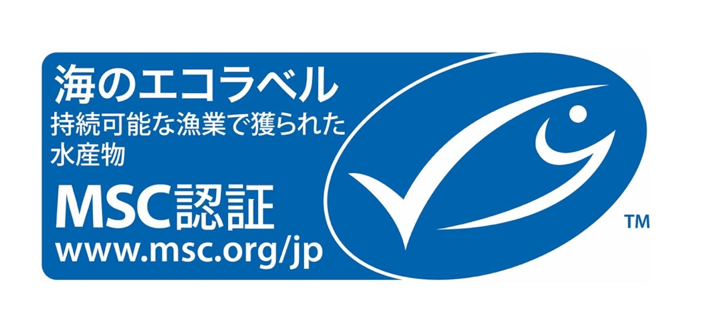 MSC「海のエコラベル」