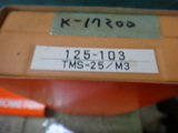 固定式ネジマイクロメーター ミツトヨ TMS-25/M3_画像4