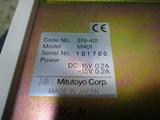 電気マイクロメーター ミツトヨ_画像6