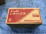 KOSOKU 研削砥石 A132095 C棟10A-04-02