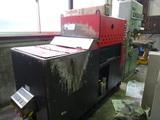 切粉自動圧縮機 ニコテック CCP-100H 2002年式