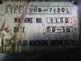 7,5TON 3軸万能ブローチ盤 三條機械 VUB-7120L 1983年式_画像4