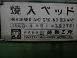 3m旋盤 山崎マザック MARKII 1975年式_画像6