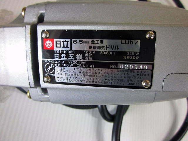 電気ドリル_画像2