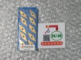 TQ190003 チップ Kyocera/京セラ VNGA160408 SO1525