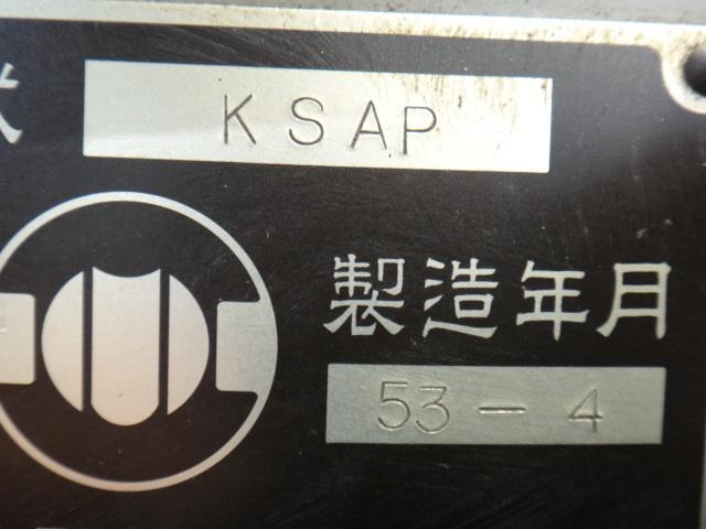 立フライス盤 マキノ KSAP 1978年式_画像5