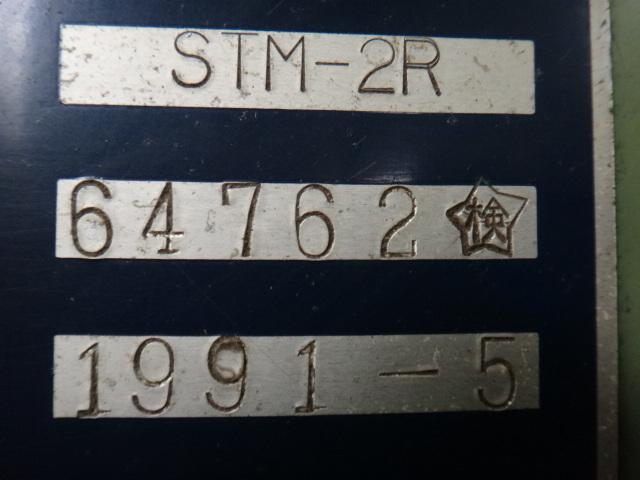 立フライス盤 大隈豊和 STM-2R 1991年式_画像6