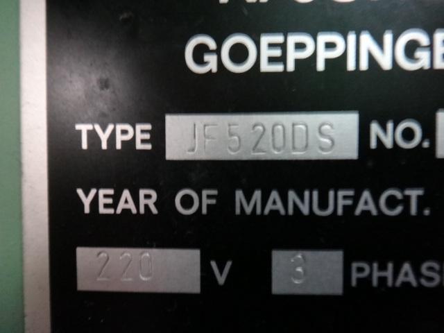 平面研削盤  JF520DS_画像6