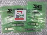 タレパン金型用ガイドキー2 アマダ/AMADA 5501050D