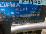 リフマグ カネツー LPF-8VA_画像3