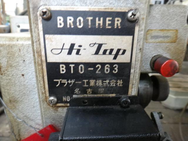 タッピング盤 ブラザー BT0-263_画像2