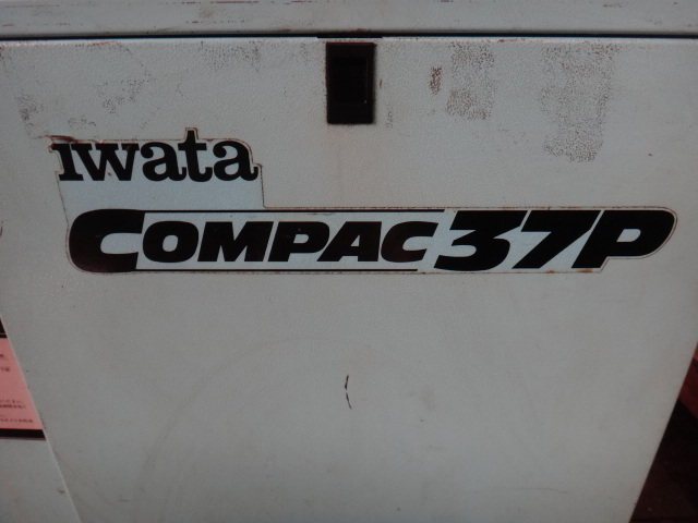 3,7KWコンプレッサー 岩田 CSD-37PD_画像2
