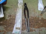金切りハサミ  直刃 450mm