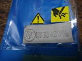 金切りハサミ  柳刃 420mm_画像2