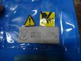 金切りハサミ  直刃 420mm_画像2