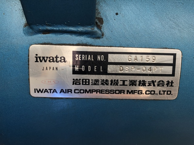レシプロコンプレッサー iwata_画像2