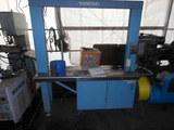 梱包機械 ニチユ AKEBONO KS-710