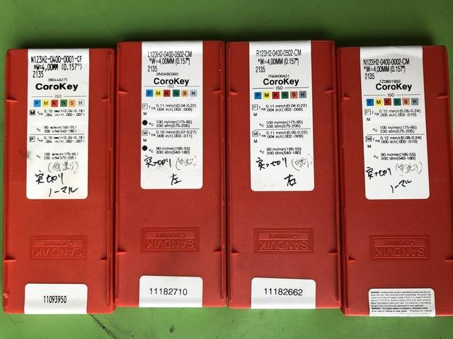 チップ サンドビック N123H2/N123H2/R123H2/L123H2_画像2