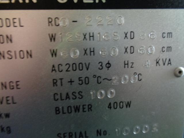 恒温槽  RCO-2220_画像5