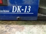 ドリル研削盤  DK-13_画像4