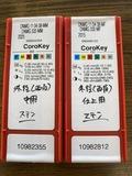 チップサンドビック DNMG 11 04 08-MM/DNMG 11 04 08-MF_画像2
