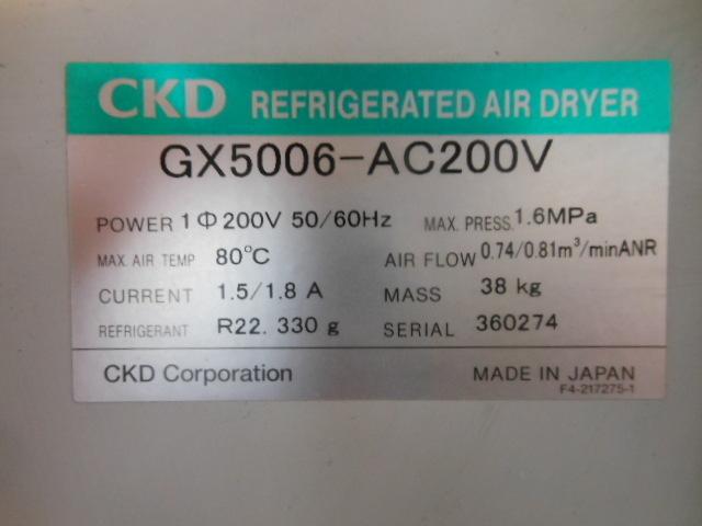 CKD 3.7kw用 エアードライヤー GX5006_画像3