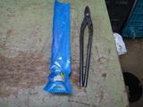 金切りハサミ  直刃 420mm