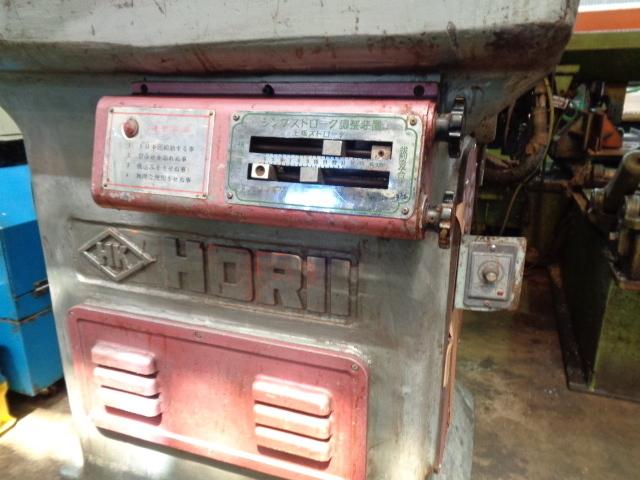 油圧裁断機  16型_画像4