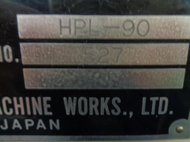 3尺旋盤 長谷川 HPL90_画像6