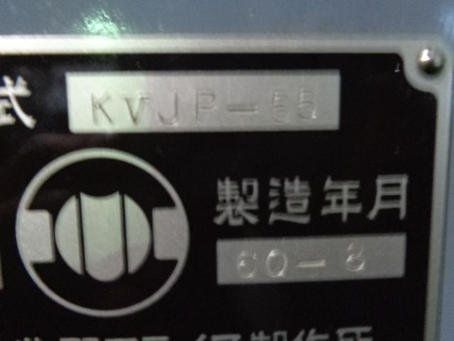 立フライス盤 マキノ KVJP-55 1985年式_画像6