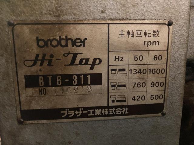 タッピングボール盤 ブラザー BT6-311_画像2