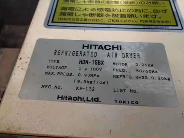 エアードライヤー 日立 HDN-15BX_画像4
