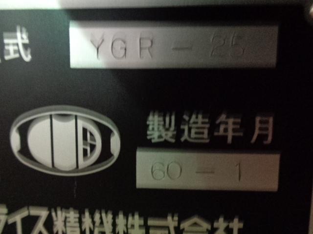 工具研削盤 マキノ YGR-25 1985年式_画像6