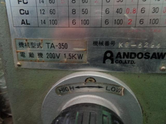 コンターマシン アンドソー TA-350_画像4