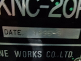 NC旋盤 北村製作所 KNC-20F 1995年式_画像6