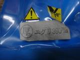 金切りハサミ  エグリ 390mm_画像2