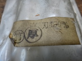金切りハサミ  直刃 450mm_画像2