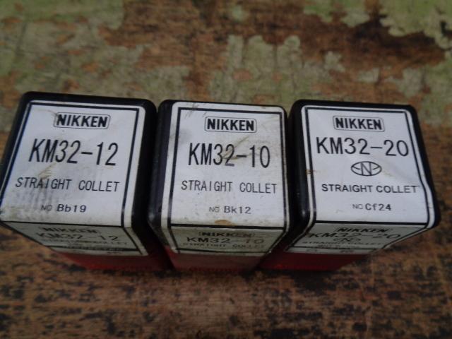 コレット  KM32 KM16_画像2
