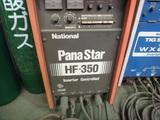 半自動溶接機  HF-350_画像2