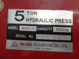 油圧プレス  MHP-5_画像4