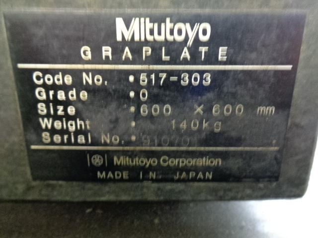 石定盤 ミツトヨ 600×600_画像4