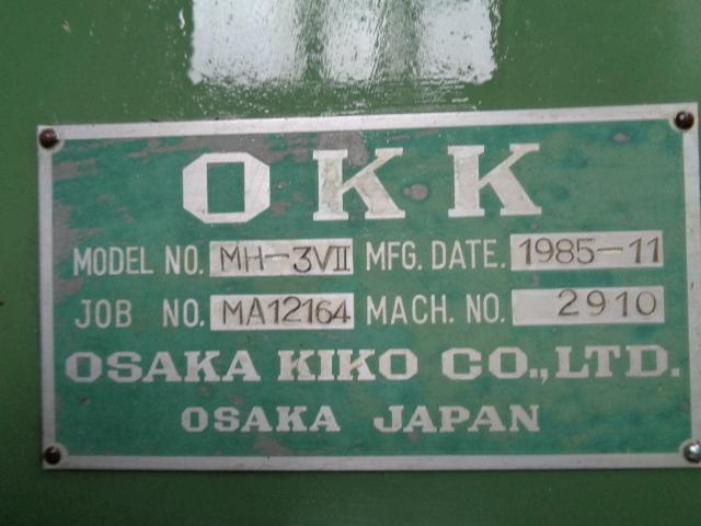 立フライス盤 OKK MH-3VII 1985年式_画像6