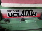 両頭フライス盤 中央精機 UCL400H 1991年式_画像4