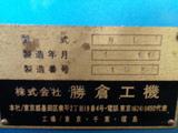 卓上旋盤  8L-25D 1989年式_画像4